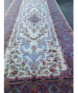 1950'S Persian Kerman Palace Wool Vegi Rug 7.5' x 18.5' - $7,919.01