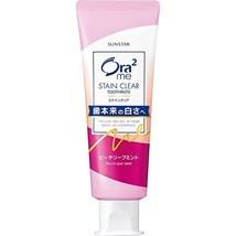 Aura Two Me Stain Clear Paste Peach Leaf Mint 130g