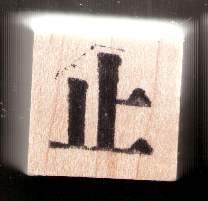 Chinese Character rubber stamp # 7 Stop