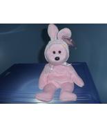 Bonnet TY Beanie Baby MWMT 2005 - $7.99