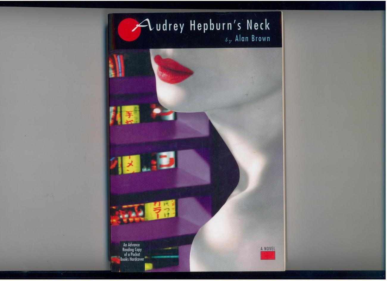 Primary image for Alan Brown - AUDREY HEPBURN'S NECK - 1995 -   Advance Copy