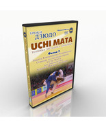 Judo. UCHI MATA. TECHNICS. METHODOLOGY. PRACTICE. Film 2. - $13.09