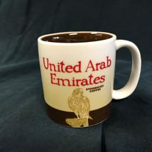 Starbucks United Arab Emirates Demitasse Demi Mug 3 oz 2012 - $28.49