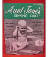 Aunt Janes Sewing Circle Macrame Crochet Quilt Patterns - $5.99