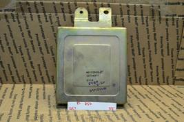 1987 Mitsubishi  D50 Engine Control Unit ECU MD102608 Module 575-12c7 - $14.99
