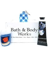 Bath & Body Works Blueberry Hand cream, Pocketbac with Gingham Holder - $20.30