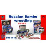 Russian Sambo -14 dvd collection. 888 min. - $32.48