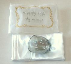 Groom Chuppah Glass Clear Green Wedding Cup Ani Ledodi Mesh Bag Judaica Wedding image 4