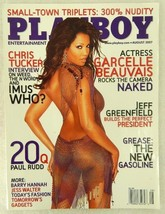 PLAYBOY MAGAZINE ~GARCELLE BEAUVAIS~ 'AUGUST 2007' BACK ISSUE - 144 PAGES - $5.89