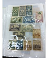 A set of rare Egyptian stamps used 77  - $2,950.00