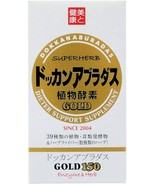 Herb Health Honpo Fermented Enzyme GOLD 150,from Japan - $34.27