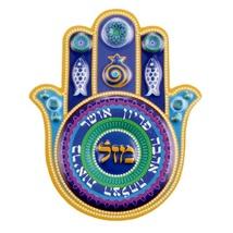 Judaica Fridge Door Magnet Colorful Hamsa Kabbalah Blessings Luck Love Israel 3D