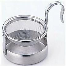 *SALUS rotation tea strainer - $12.07