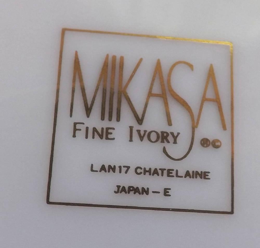 Mikasa Chatelaine 5-Piece Place Setting Lan17 Chatelaine Pattern Fine Chinaware