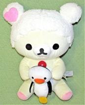 "14"" San X RILAKKUMA BEAR LAMB with PENGUIN Plush Stuffed Woolly Head Ivo... - $35.53"