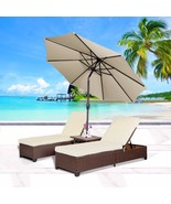 4 PC Outdoor Patio Wicker Rattan Pool Chaise Lounge Chair w/ Adjustable ... - $429.99