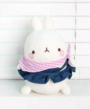 Molang Blue Jean Skirt Costume Stuffed Animal Rabbit Plush Toy 9.8 inches image 2