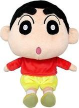 San-ei Boeki Shin-chan Plush (L) NEW from Japan - $123.22