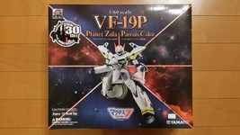 YAMATO  MACROSS 1/60 scale model VF-19P Plavet Zora  Figure Toy New Japa... - $936.00