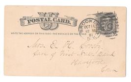 1881 UX5 Philadelphia 3 ring Bulls Eye 8 Cancel Hutchison HIll Fruit Pro... - $4.99