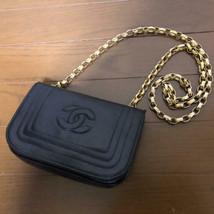Auth CHANEL Classic Flap Shoulder Bag Black Matelasse Vintage Crossbody B4484 - $1,320.66