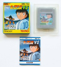 Nintendo Captain Tsubasa VS Game Boy Worldwide - $73.49