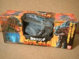 BANDAI  Godzilla 2000  Godzilla VS Oruga Monster figure New Japan A62  - $540.00
