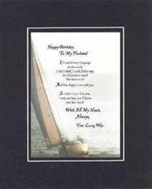 Poem for Birthday/Love and Marriage - Happy Birthday to My Husband Poem on 11 x  - $15.79