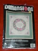Dimensions Grandchildren Are Like Flowers Cross Stitch Kit #3117 1991 Ne... - $12.99