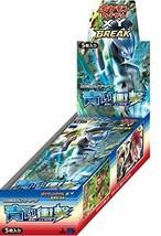 Pokemon Card Game XY Break Booster Pack Blue Impact Box Japanese - $78.03
