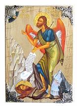 Wooden Greek Christian Orthodox Wood Icon of Saint John The Baptist / P16 - $69.20