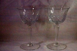 Crystal Pineapple & Fan Cut Set of 2 Wine Glasses - $8.99