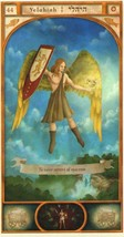 Angel Yehuiah spell to Destroy the plans and Impact of Any Enemy/Rival a... - $49.99