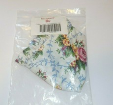 Longaberger 1998 Mothers Day Liner ONLY New Floral 2428755 - $11.87