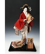 Vintage Japanese Geisha Doll -Traditional Fan- Sukiyo Product - $212.94