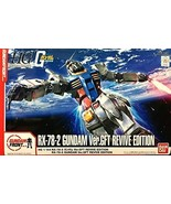 HG 1/144 RX-78-2 Gundam Ver.GFT REVIVE EDITION Plastic (Gundam Front Tok... - $56.83