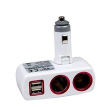 Car Cigarette Lighter Ports - Dual USB Car Charger ( Cable Not Included),WHITE
