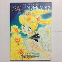 Sailor Moon Original illustration Art Book #5 Naoko Takeuchi Naoko Takeu... - $992.96