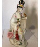 Porcelain Geisha Doll-Playing the Harp - $75.00
