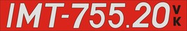 IMT-755.20 VK - Plough decal, reproduction - $8.00