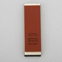 Masahiro Medium Grinding Stone - $43.31