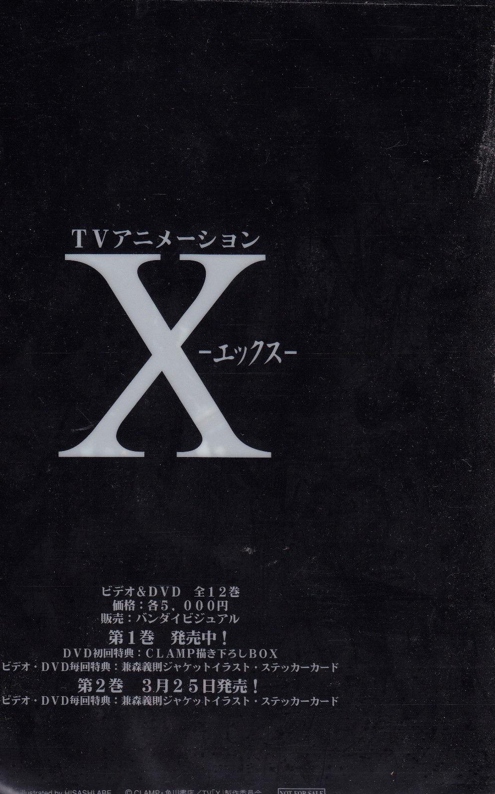 CLAMP X (TV) Clear File Folder Import JAPAN nfs Promo Item Kamui Shiro NEW USA