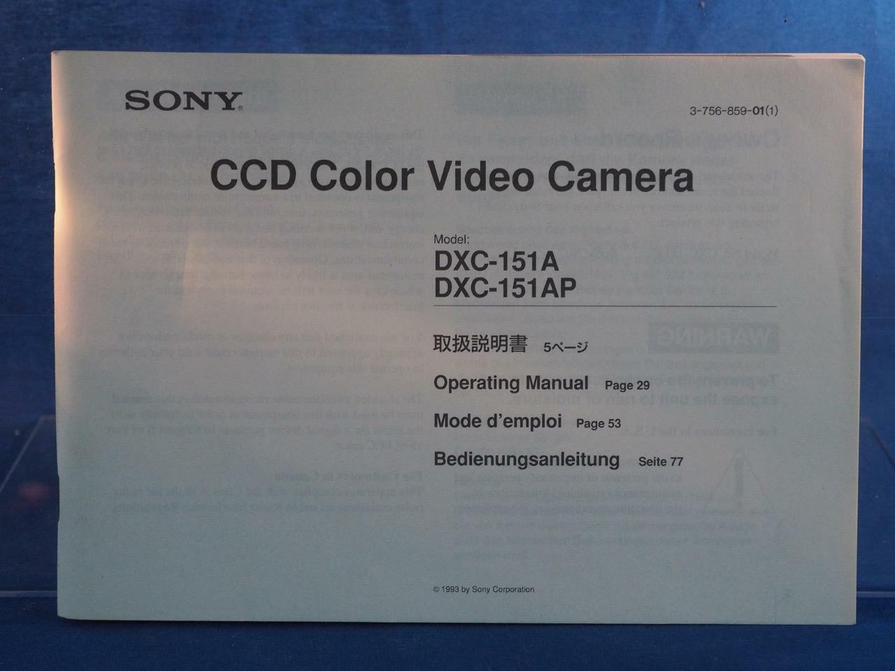 Primary image for Sony Ccd Video Cámara Dxc 151A Instrucciones Manual Dq