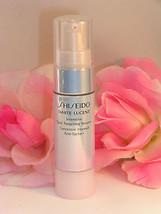 New Shiseido White Lucent Intensive Spot Targeting Serum .3 oz / 9 ml - $14.99