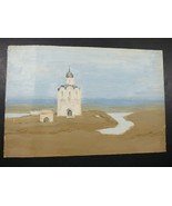 Vintage 1930's Russian oil on Paper Small Painting White Church on river... - $84.15