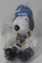 2014 Peanuts Metlife Snoopy w/ Scarf Hat And Boots Stuffed Plush Toy New In Bag - $12.86