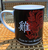 ZOOM Creative Chinese Zodiac Sign Coffee Mug Year of the ROOSTER Red RS5... - $17.81