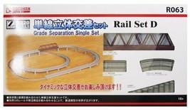Rokuhan R063 Rail Set D Grade Separation Single Set (1/22 From japan - $241.08