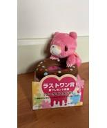 Gloomy Bear Plush Pink Color Naughty Grizzly hang Donut Dessert Morichax  - $24.54