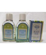 Cru De Provence PASSION FRUIT & GUAVA 2 Shower Gel & 1 Body Bar 1.59 oz/... - $13.85